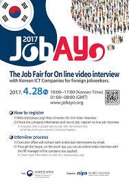 jobayo job fair