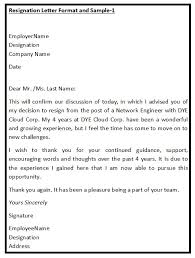 format of resignation letter   resignation letter format sample    resignation format