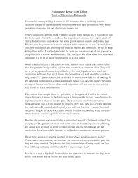 argumentative essay format examples samples of argumentative essay writing sample for argumentative sumon obam essay example obam co argumentative essay
