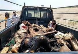 Image result for جنایات آلسعود ماه مبارک رمضان در یمن