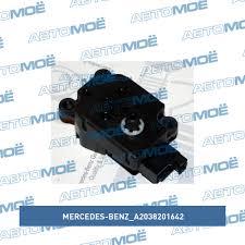 <b>Мотор заслонки отопителя</b> A2038201642 Mercedes-Benz купить ...