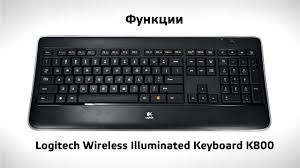 Обзор <b>Logitech Wireless Illuminated Keyboard</b> K800 - YouTube