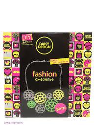 """Набор для создания ожерелья""""Дольки лайм"""" NEON <b>Daisy Design</b> ..."""