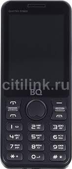 Купить <b>Мобильный телефон BQ</b> Quattro Power 2812, черный в ...