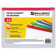 """22 ₽ — <b>Папка</b>-конверт на молнии <b>BRAUBERG</b> """"<b>Smart</b>"""", А5 ..."""