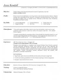 customer service representative resume skills ilivearticles info customer service representative resume skills example 5