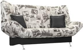Диваны для <b>подростков</b> - купить раскладной диван кровать для ...