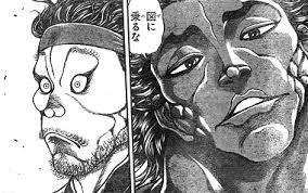 「刃牙 勇次郎 」の画像検索結果