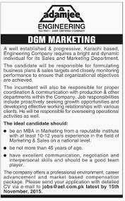 jobs in adamjee engineering pvt limited karachi application form