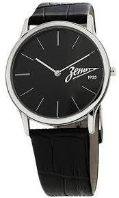 Купить Мужские <b>часы FC Zenit</b> Classic <b>FCZ03C</b> | Наручные <b>часы</b> ...