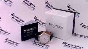 <b>Часы Morgan M1273BG</b> - видео обзор от PresidentWatches.Ru ...