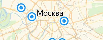 Другие <b>тренажеры</b> Neckline — купить на Яндекс.Маркете
