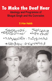 to make the deaf hear ideology and programme of bhagat singh and to make deaf hear jpg