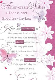 Brother And Sister N Law Quotes. QuotesGram via Relatably.com