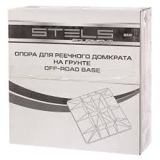 <b>Опора для реечного</b> домкрата Off-Road Base в Иваново – купить ...