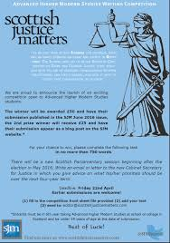 sjm blog scottish justice matters modern studies essay prize what do you think should be justice priorities in scotland