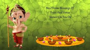 Happy Tamil New Year Love Cards, Wish