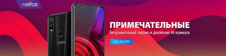 <b>Neffos</b> Россия   ВКонтакте