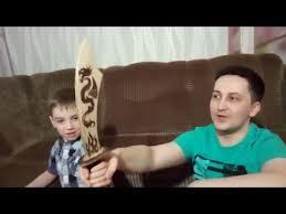Игрушечное оружие <b>пиратский меч</b>, созданный своими руками ...