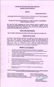 online aptitude test for students by amcat in college on 11 03 3