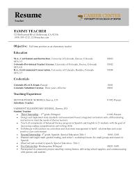 resume sample for pe teachers resume maker create professional resume sample for pe teachers teacher resume example pe teacher teacher resumes