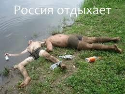 """В Госдуме РФ предложили отомстить за """"Мистраль"""" запретом французских вин - Цензор.НЕТ 1660"""