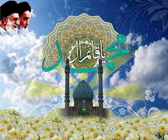 Image result for ‫نیمه شعبان‬‎
