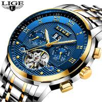 80% - Shop Cheap 80% from China 80% Suppliers at <b>LIGE</b> Official ...