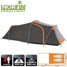 <b>Палатка Norfin Otra 2</b> Alu треккинговая двухслойная | Купить в ...