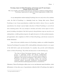 essay personal essay graduate school writing a personal goal essay examples of admission essays for graduate school personal essay graduate school writing a personal