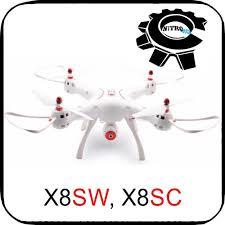 Запчасти для квадрокоптера <b>Syma X8SW</b>, X8SC