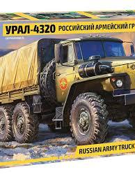 <b>Сборная модель Российский</b> армейский грузовик Урал-4320 357 ...
