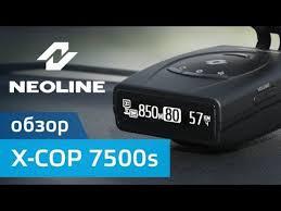 Обзор <b>NEOLINE X</b>-<b>COP 7500s</b> - YouTube