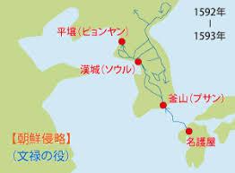 「朝鮮侵略」の画像検索結果