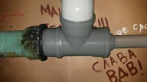 Переход с чугуна на пластик / Change from cast iron pipe to plastic ...