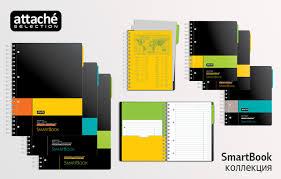 <b>Бизнес</b>-<b>тетради SmartBook</b> – выгодные цены, бесплатная ...