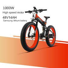 <b>LANKELEISI XT750PLUS 48V</b> 14AH 1000W Engi- Buy Online in ...
