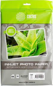 Купить Фотобумага <b>Cactus CS</b>-GA420050ED <b>A4</b>/200г/м2/50л ...