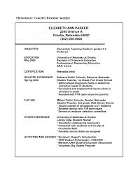 science teacher resume sample elementary science examples x cover gallery of teacher resume examples 2012