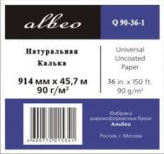<b>ALBEO Q90</b>-<b>36</b>-<b>1</b> Натуральная калька, 90г/м2, 0.914x45.7м, цена ...