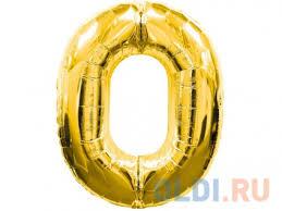 """<b>ШАР ФОЛЬГИРОВАННЫЙ</b> ЦИФРА """"0"""", 30,5х41,5см золото ..."""