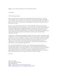 letter of reference recommendation recommendation letter  letter of reference recommendation