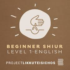 Beginner Shiur Level 1
