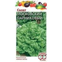 Купить <b>семена салата</b> в Нягани, сравнить цены на <b>семена</b> ...