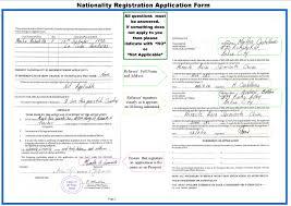 through pr registration form filled residence holder part 2