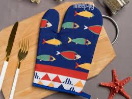Купить <b>Варежка</b>-<b>прихватка Этель Fish 3782849</b> по низкой цене в ...