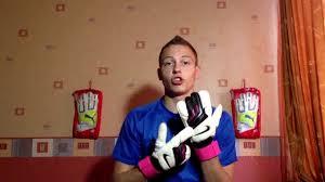 Обзор <b>вратарских перчаток Nike</b> GK Vapor Grip 3 от <b>Gloves</b> and Kit