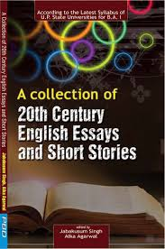 prakash book depot bareilly views and news books according to a collection of 20th century english essays and short stories