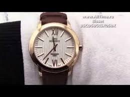 <b>Часы мужские Bisset</b> в Нижнем Тагиле (500 товаров) 🥇