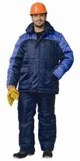 Купить зимние утепленные <b>рабочие костюмы</b>, зимняя ...